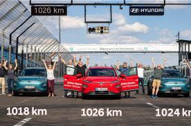 充电一次成功行驶1026km 现代汽车KONA EV刷新纪录