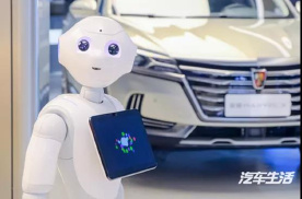刷脸交车,百城千店同时嗨,荣威RX5 MAX不走寻常路