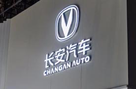 混动技术大战打响,长安蓝鲸iDD混合动力系统重庆车展发布