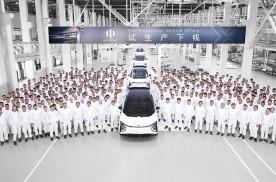 高合HiPhi X试生产下线,明年上半年交付