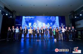 """东风鸿泰首创经销商服务品牌——""""3i服务""""正式发布"""