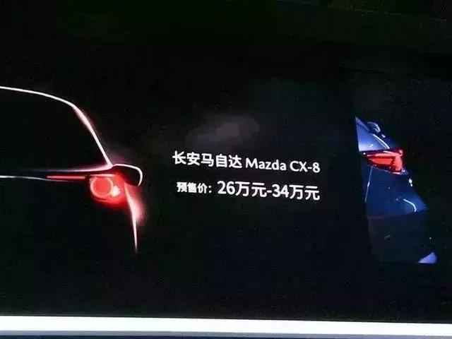 """马自达销量11连跌,却坚持不降价销售,""""中国特供""""成翻身希望!"""