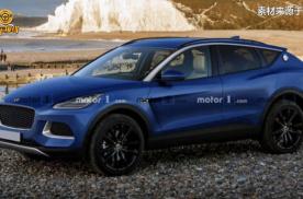 路特斯将推出首款SUV Lambda 基于SPA 2平台/三