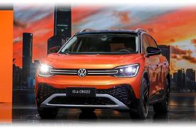 汽车品评   深耕中国 拥抱变化 大众汽车闪耀未来