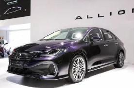 """小号""""亚洲龙来了!一汽丰田ALLION正式发布"""