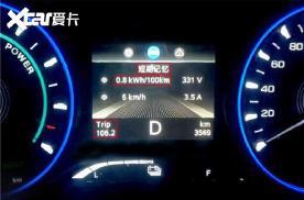电动汽车高速行驶怎么开更省电?原来这么简单