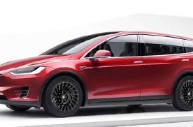 特斯拉Model XL渲染图曝光 新车或成旗下首款