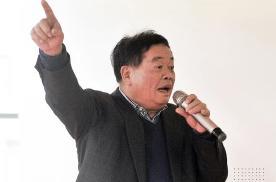 曹德旺将在中国汽车蓝皮书论坛说些什么?