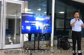 电动GO | 新时代智能跨界SUV-创维EV6