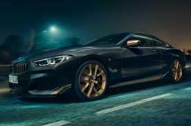 宝马8系特别金色雷霆版,将于今年9月正式投产