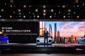 四款车型全球首发,奥迪首次携手中国一汽、上汽集团亮相大型车展