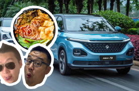 开最智能的新宝骏RM-5,去吃最地道的柳州螺蛳粉