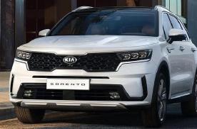 轴距超汉兰达 全新一代起亚索兰托韩国投入生产 年底上市销售