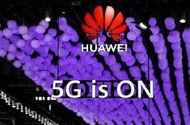 5G时代,华为的新