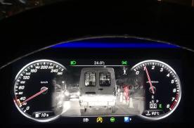 功能篇 迈巴赫S级改装主动夜视热成像 升级效果