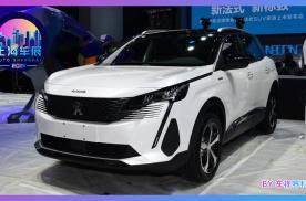 2021上海车展:新款标致4008 PHEV正式上市