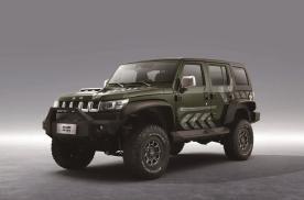 新车|北京BJ40雨林穿越版售26.99万,最大231马力