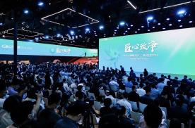 新科技、新产品、新规划,广汽集团在上海车展放大招