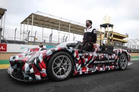 丰田最强油电超跑GR Super Sport提前亮相