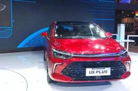 连发两款新车,BEIJING汽车发布新产品规划