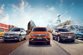 上汽大众2019年销售2,001,777辆,连续四年全年销量