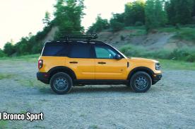 新款福特BRONCO Sport 2021-外观、内饰、驾驶