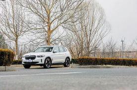 【试驾】智能大于电动|BMW iX3 创领型