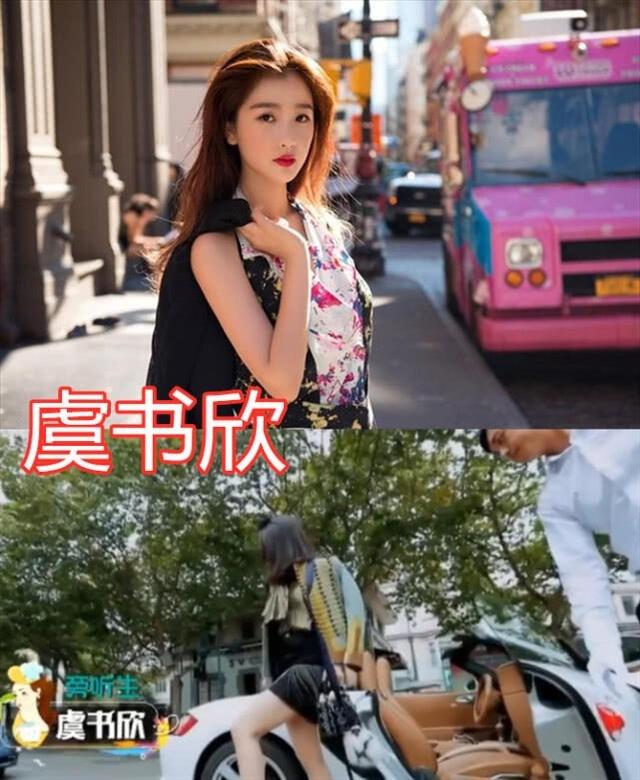 《【华宇登陆注册】女儿豪车炫富,父母却是老赖,这反差太阳到地球的距离啊》