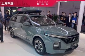 预售价8.28万起,上海车展实拍新宝骏Valli