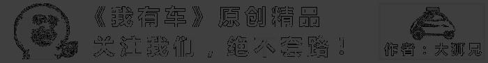 两厢思域索十探岳X领衔,6款重量级新车本月上市!-爱卡汽车爱咖号