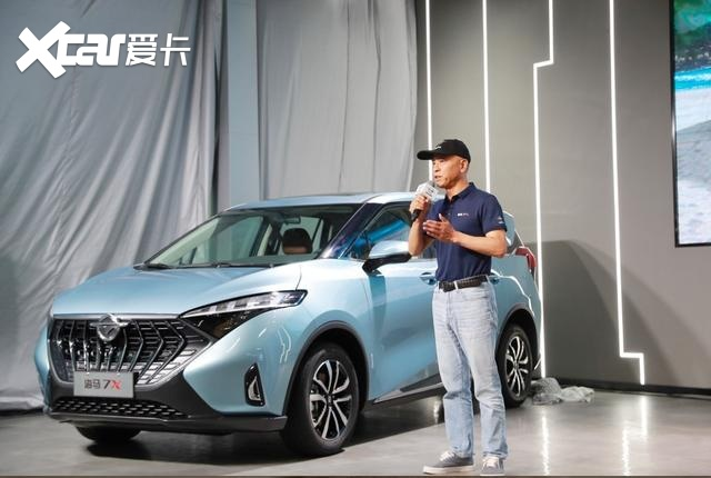 《【华宇娱乐登陆注册】主打7座车市场,12.58万起,海马7X这款车值得入手么?》