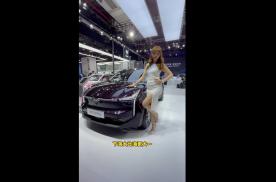 2021上海车展哪吒透明A柱U Pro曝光