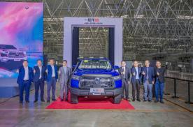 长城炮在长城汽车重庆智慧工厂迎来第十万辆正式下线