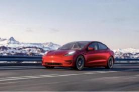 特斯拉再次降价,Model 3标准续航版售23.59万元