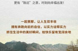 "SIENNA正式导入广汽丰田国产,中文名为""赛那"""