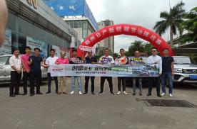 郑州日产新锐骐海南区域上市,全国节油争霸赛火热开启