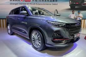 比最畅销SUV动力更强!不到10万元的欧尚X7 PLUS亮相