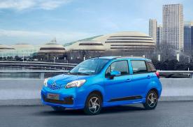 售3.98万起 海马爱尚EV新增车型上市