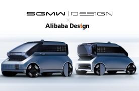 新宝骏奇遇推阿里巴巴设计联名款 普通版车型或6月上市