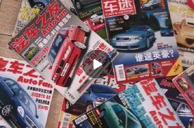 二十年前汽车卖什么价