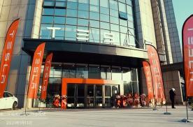 西北首座 西安南二环特斯拉中心正式开业