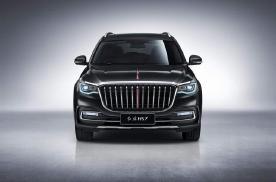气势如红:首款豪华C级SUV红旗HS7济南区域正式上市