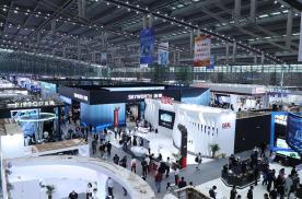 创新驱动汽车智能化高质量发展,第九届中国电子信息博览会亮点多