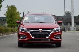 适合日常买菜的紧凑型车,荣威i5颜值在线,实力不输合资车型
