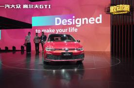 2021上海车展 信仰面前 第八代高尔夫GTI还会那么香吗?