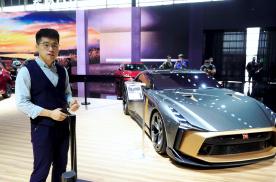 2020北京车展(16)日产GTR50全球50辆,744万!