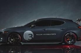 2020款马自达3 TCR赛车亮相