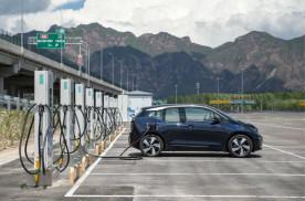 宝马与国网电动合作,共同探索充电领域未来发展方向