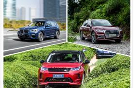 全新路虎发现运动版、Q5L和X3,谁是最全面豪华中型SUV?