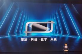 全新奔腾打造优秀主流中国汽车品牌 向经营规模百万辆发起挑战